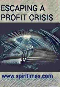 PROFIT CRISIS